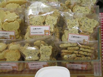 クッキー(こぐま学園)