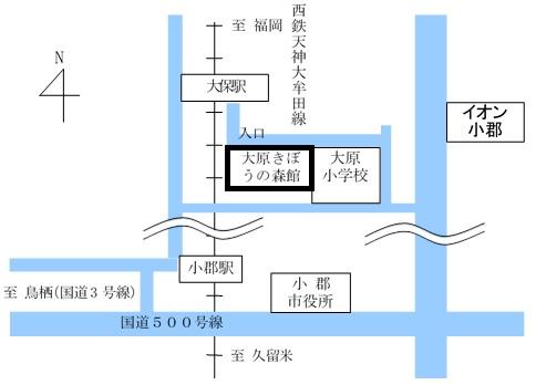 採用試験会場地図