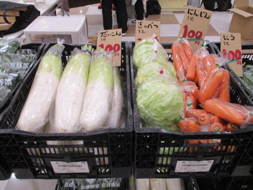 新鮮野菜(ろーど)