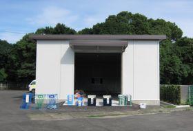 リサイクルステーション 外観画像