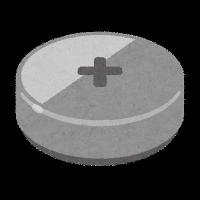 ボタン電池【イラスト】