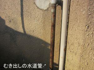 むき出しの水道管の画像